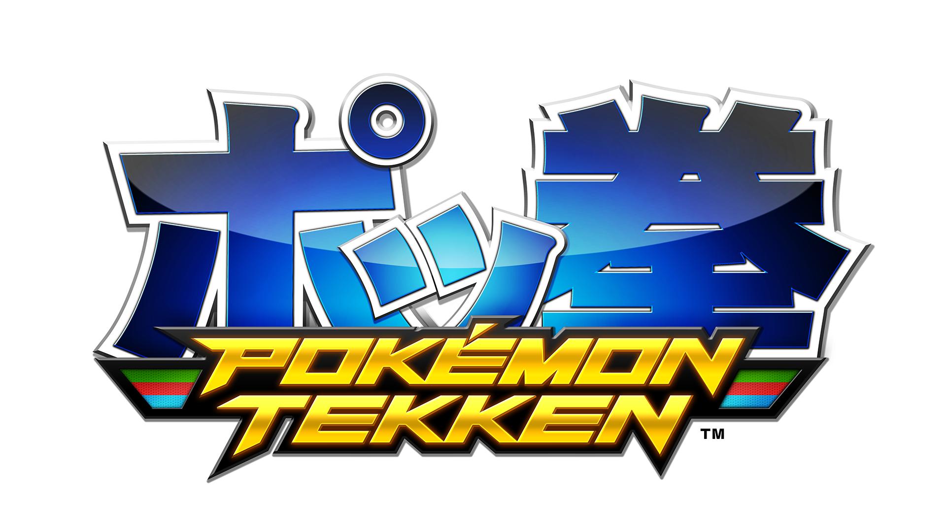Pokémon Tekken-Meisterschaftsserie startet im Sommer 2017