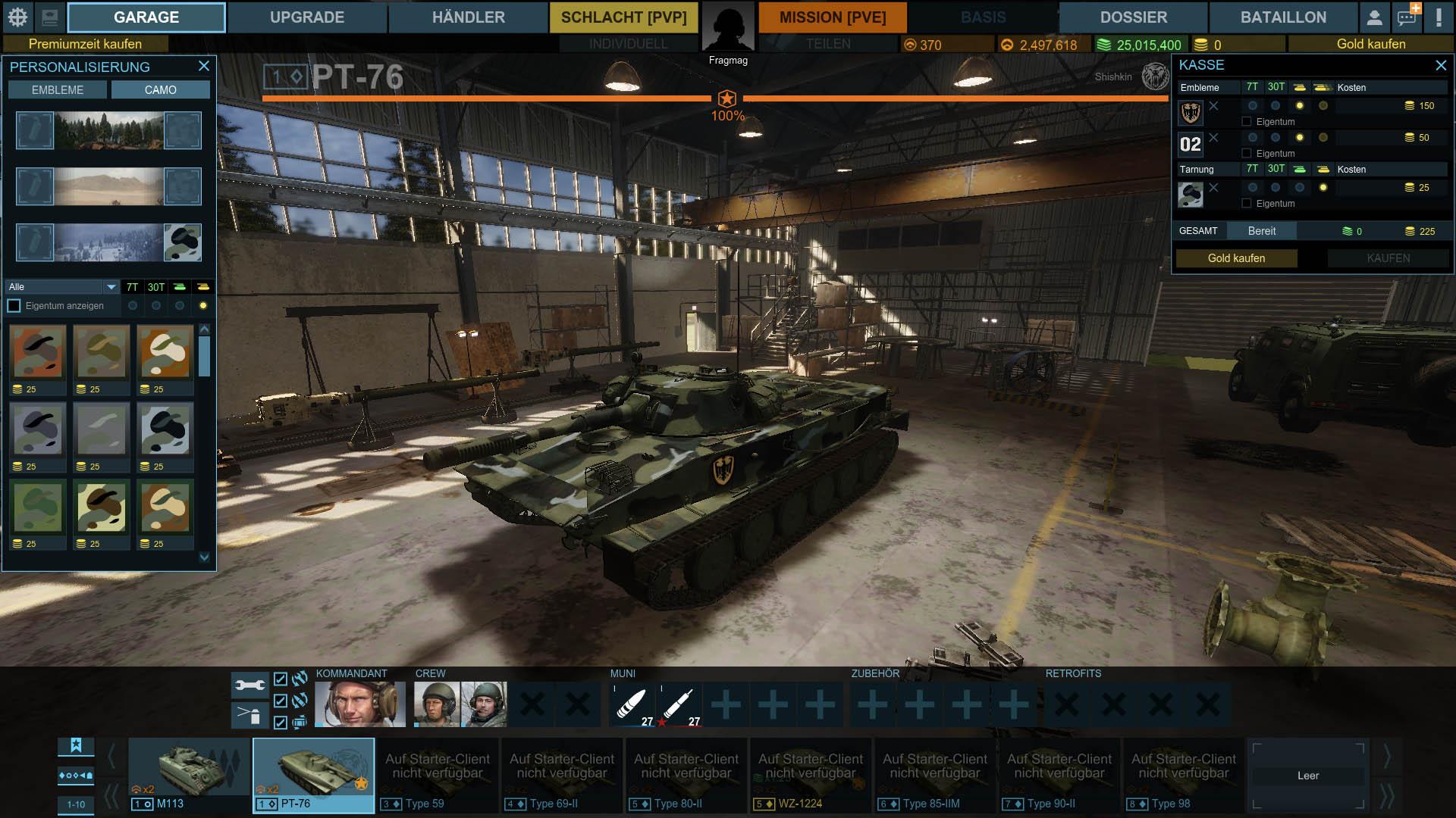 armoredwarfare 2016-03-23 16-45-58-17