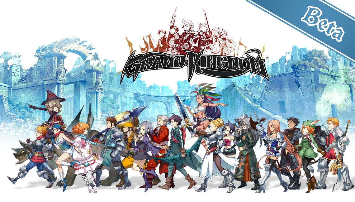 grand_kingdom_beta