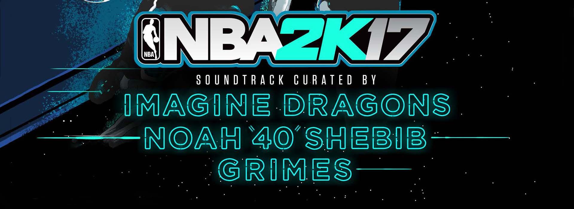 NBA2K17_soundtrackposter_logo