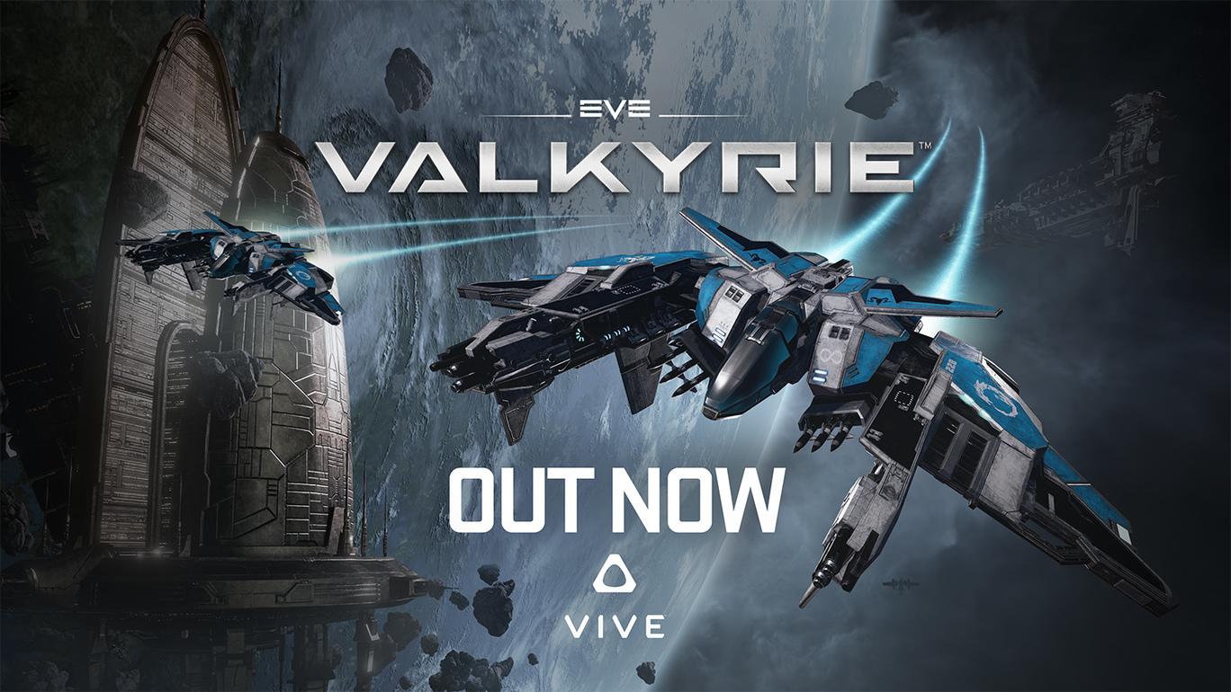 valkyrie_vive_release