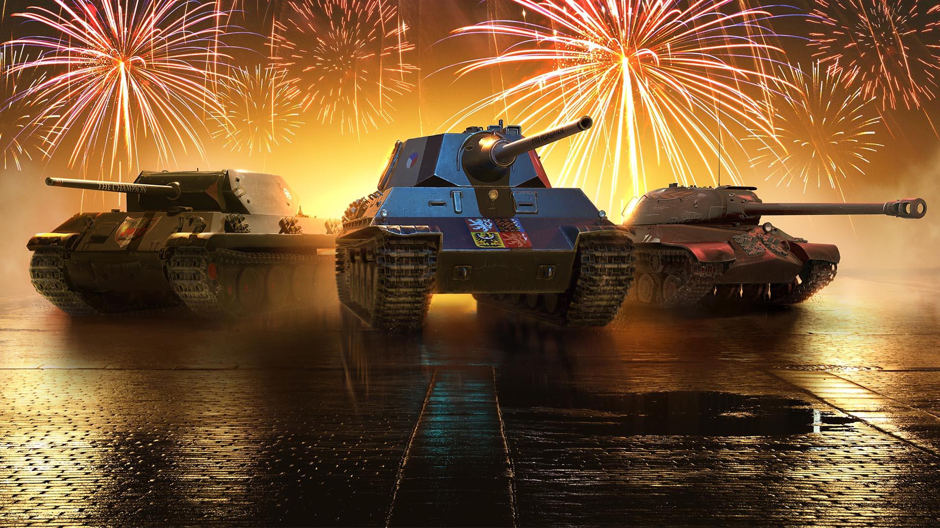 World of Tanks Console Anniversary