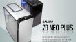 Caseking-Neuheit – Der Z9 Neo Plus Midi-Tower von Zalman mit aufgewerteter Optik und großzügiger Ausstattung