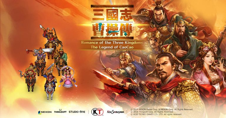 Image_Romance of the Three Kingdoms 01