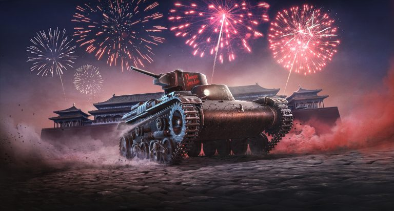 World-of-Tanks_4th_Annivers